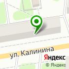 Местоположение компании Клон-2