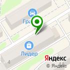 Местоположение компании ЛИДЕРСТВО