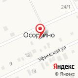 Осоргинский фельдшерско-акушерский пункт