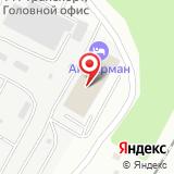 АК КЕРМАН