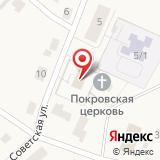 Дмитриевский сельский совет