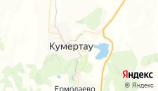 Гостиницы города Кумертау на карте