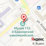 Музей 112-ой (16 гв.) Башкирской кавалерийской дивизии