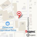 ООО Арт-Строй