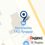 Компания АвтоГАЗцентр на карте