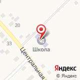 Кумлекульский фельдшерско-акушерский пункт
