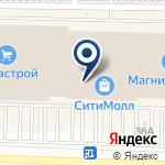 Компания Авангард на карте