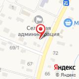 Зубовский сельский совет