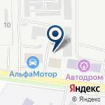 Компания Стимул-Строй на карте