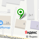 Местоположение компании Стимул-Строй