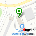 Местоположение компании БСТ-прокат