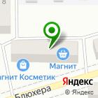 Местоположение компании Замков мастер
