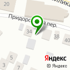 Местоположение компании NanoКровля