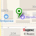 Местоположение компании Электротовары