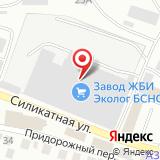 Уфимский завод железобетонных изделий