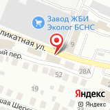 ООО ПАКС-трейд