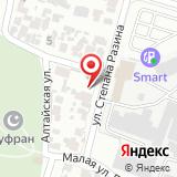 ООО Феникс технолоджи Уфа