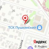 Автомойка на ул. Пушкина, 31а