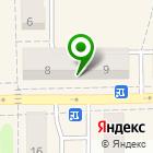 Местоположение компании Рощинский