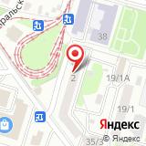 Управление Пенсионного фонда РФ в Ленинском районе в г. Уфе