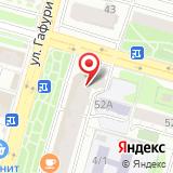 Отдел Федеральной службы судебных приставов Ленинского района