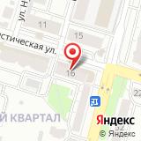 Центр детского творчества Ленинского района