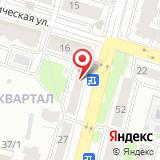 Уголовно-исполнительная инспекция ГУФСИН по Республике Башкортостан