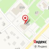 ПАО Пермэнергосбыт