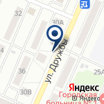 Компания Вега-С на карте