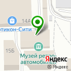 Местоположение компании Рощинский, ГУСП