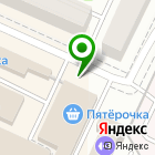 Местоположение компании ЛАЗЕРБОЙ-Лазертаг