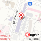 ООО УфаСистемаГаз