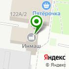 Местоположение компании Южный Урал