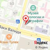 Центральный исторический архив Республики Башкортостан