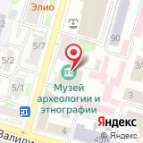 Институт этнологических исследований им. Р.Г. Кузеева УНЦРАН