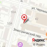 Автоскан-Уфа