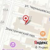 ООО Прософт Уфа