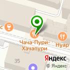 Местоположение компании ИНСАЙТ Уфа