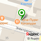 Местоположение компании ВИКА МЕРА