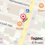 ООО А-АДВИЗОР