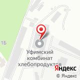 ПАО Уфимский комбинат хлебопродуктов