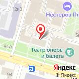 Территориальная избирательная комиссия Кировского района городского округа г. Уфа