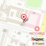 ГУФСИН России по Республике Башкортостан