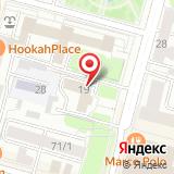 Администрация Ленинского района городского округа г. Уфа