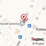 Камышлинский фельдшерско-акушерский пункт