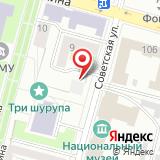 Центральный архив общественных объединений Республики Башкортостан
