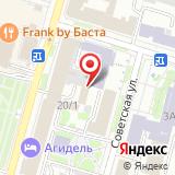 Башкирская республиканская коллегия адвокатов г. Уфы