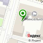 Местоположение компании Уфимская, ГБУ