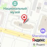 Отделение Пенсионного фонда РФ по Республике Башкортостан