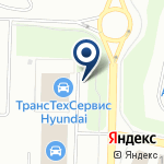 Компания ТТС Hyundai на карте